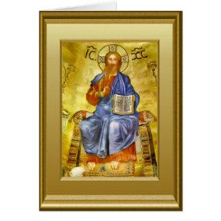 Greek Orthodox Ikon Card