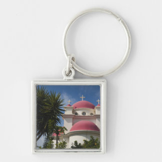 Greek Orthodox Monastery Silver-Colored Square Keychain