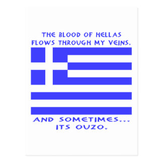 Greek Ouzo Postcard