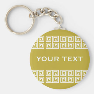 Greek Pattern custom key chain