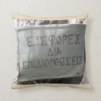 greek pillow by lucky karma