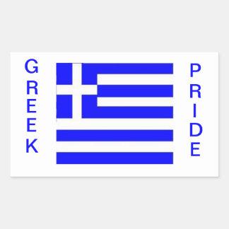Greek Pride . Greece Flag Sticker