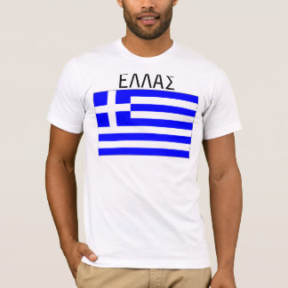 Greek Pride t-shirt