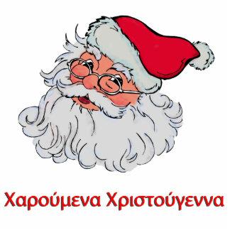 Greek Santa Claus #2 Photo Sculpture Ornament