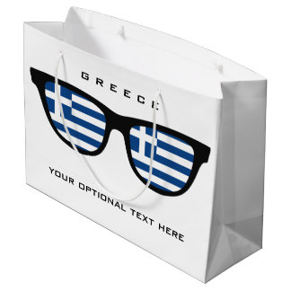 Greek Shades custom text & color gift bag