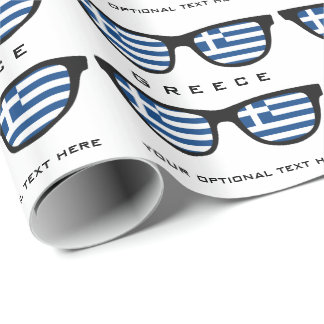 Greek Shades custom text & color gift wrap