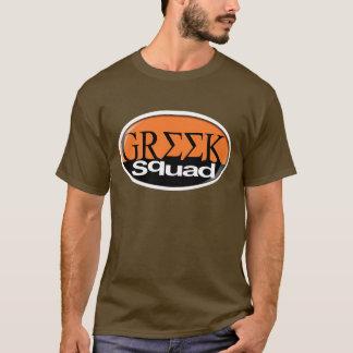 greek t shirt