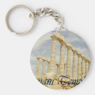 greek temple.series key chain