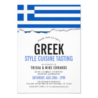 Greek Themed Cuisine   Party Flag White Invite