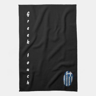 Greek touch fingerprint flag kitchen towel