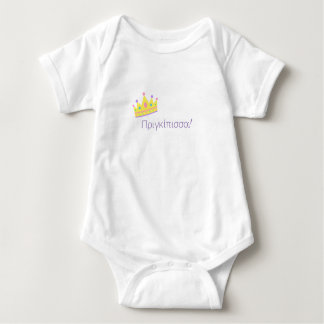 Greek word for princess, with beautiful crown baby bodysuit
