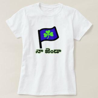 green clover on blue flag and Telugu text నా జెండా T-Shirt
