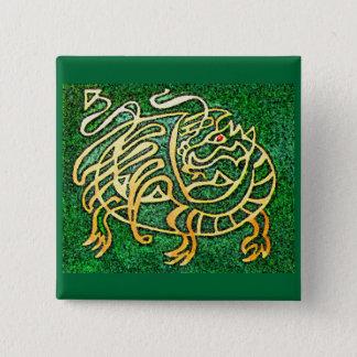 Green dragon 2 inch square button