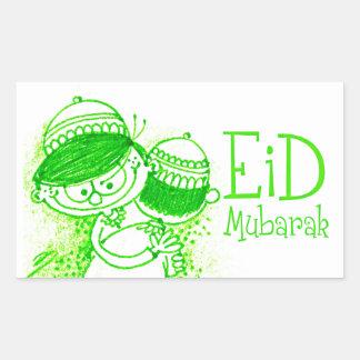 Green Eid Mubarak Sketch