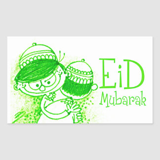 Green Eid Mubarak Sketch Sticker