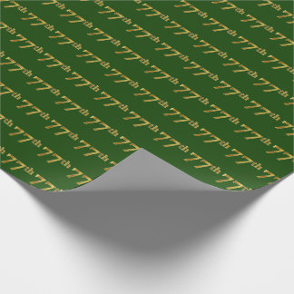 Green, Faux Gold 77th (Seventy-Seventh) Event Wrapping Paper