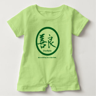 Green Japanese kamon • Goodness kanji Baby Romper