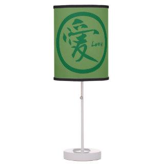 Green Japanese kamon | Japanese symbol for love Table Lamp