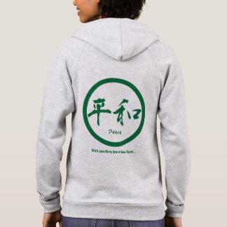 Green Japanese kamon • Kanji for peace Hoodie