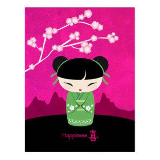 Green Kokeshi postcard