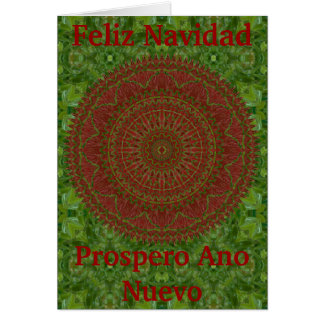 Green on Red Chile Mandala Christmas Card