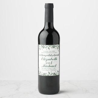 Greenery Wedding Personlaized Wine Label