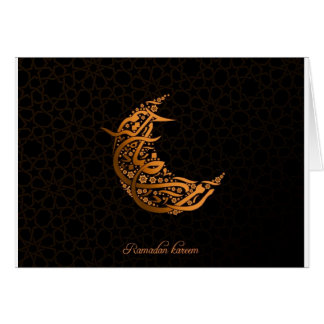 Greeting card in Ramadan