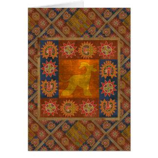 Greetings card Afghan