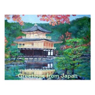 Greetings from Japan Postcard