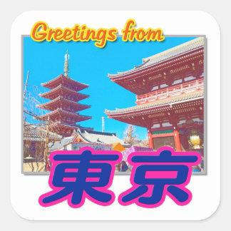 """Greetings from Tokyo(Kanji)"" Sticker"