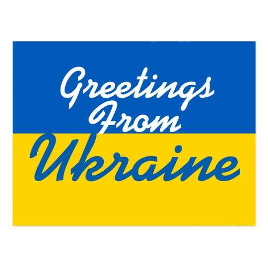 Greetings From Ukraine Postcard