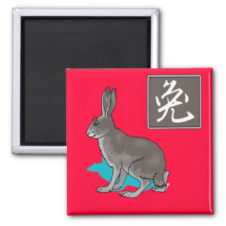Grey Rabbit with Chinese Calligraphy Square Magnet