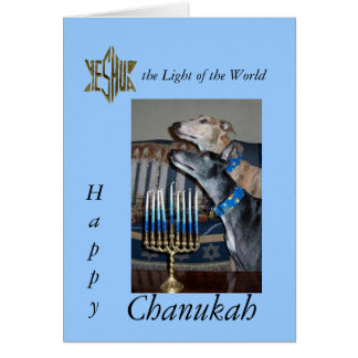 Greyhound Messianic chanukah card