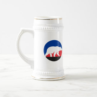 Grizzly Bear Walking Silhouette Circle Retro Beer Stein
