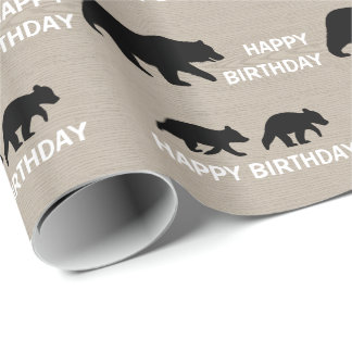 Grizzly Bear with Cubs - Customizable Text