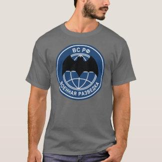 GRU Special T-Shirt