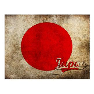 Grunge Japan Flag Postcard