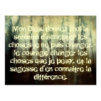 Grungy Serenity Prayer in French Postcard