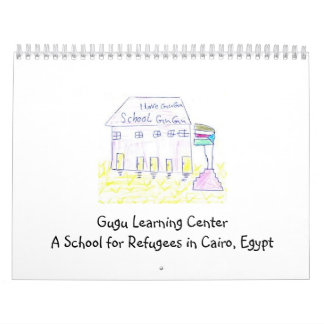 Gugu Learning Center Calendars