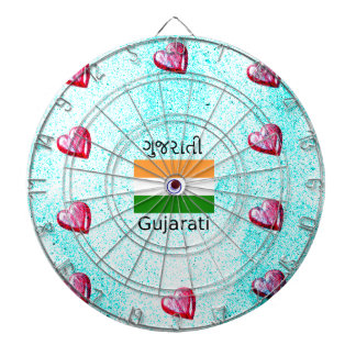 Gujarati (India) Language And Flag Design Dartboard