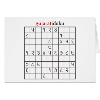 gujaratidoku card