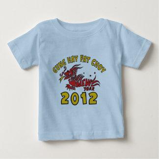 Gun Hay Fat Choy 2012 T-Shirt