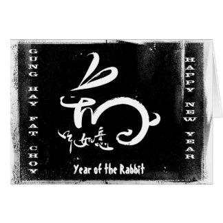 Gung Hay Fat Choy Year of the Rabbit Card