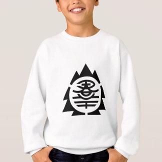 Gunma Symbol Sweatshirt