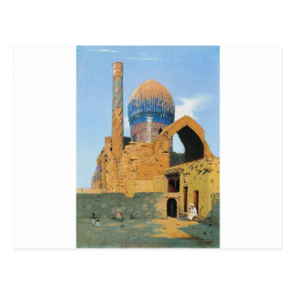 Gur Emir Mausoleum. Samarkand by Vasily Vereshchag Postcard