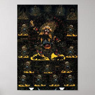 Guru Dragpo Poster