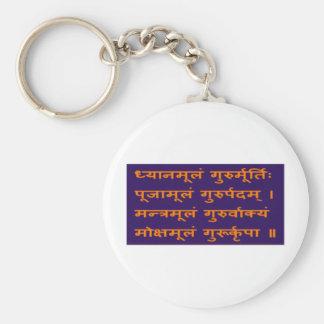 GURU MANTRA Sanskrit Gifts Teachers Sage Mentors Keychains