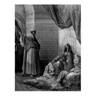 Gustave Dore: St. Francis of Assisi Postcard