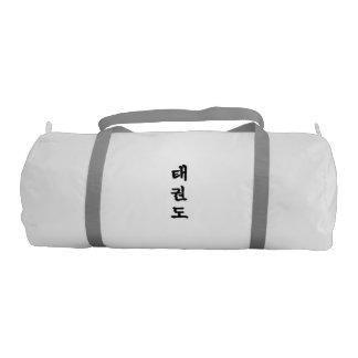 Gym Duffle Bag: TaeKwonDo 태권도 (Korean Hangul)