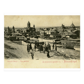 Gyumri, Armenia Postcard
